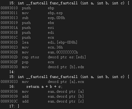 20160910230930-fastcall